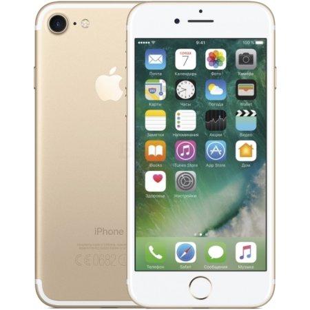 Apple iPhone 7 Золотой, 256 Гб