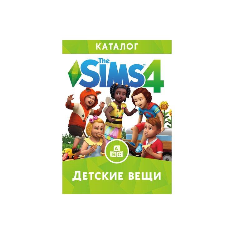 The Sims 4 Детские Вещи Xbox One, цифровой код, дополнение, Русский язык