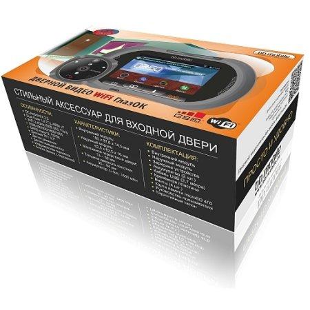 Дверной видео bb-mobile Wi-Fi ГлазОК с GSM Черный