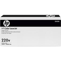 HP Inc. Fuser Kit (220V) - HP Color LaserJet CP6015/CM6030/CM6040