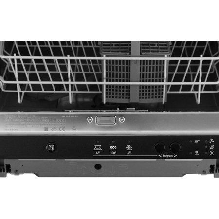 Встраиваемая посудомоечная машина BOSCH/ РОЗНИЧНЫЙ ЭКСКЛЮЗИВ!! 81.5х59.8х55 см, 14 комплектов, дисплей, 8 программ, таймер, TimeLight 12