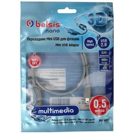 Belsis USB 2.0 A розетка-Mini USB 5P вилка, 0.5 м 0.5м, USB-A, Мини-USB, Серый