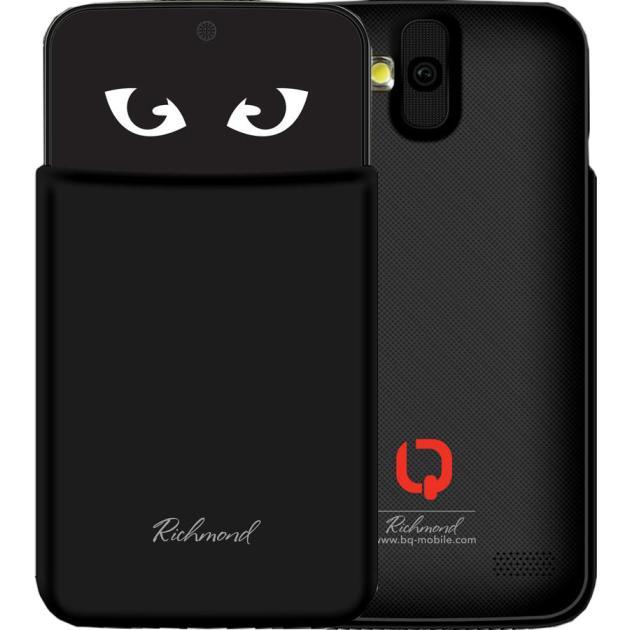 BQ BQS-4550 Richmond Черный