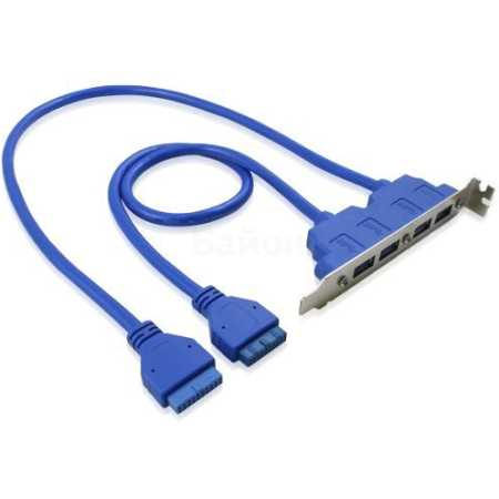 Greenconnect GC-20P2UF2