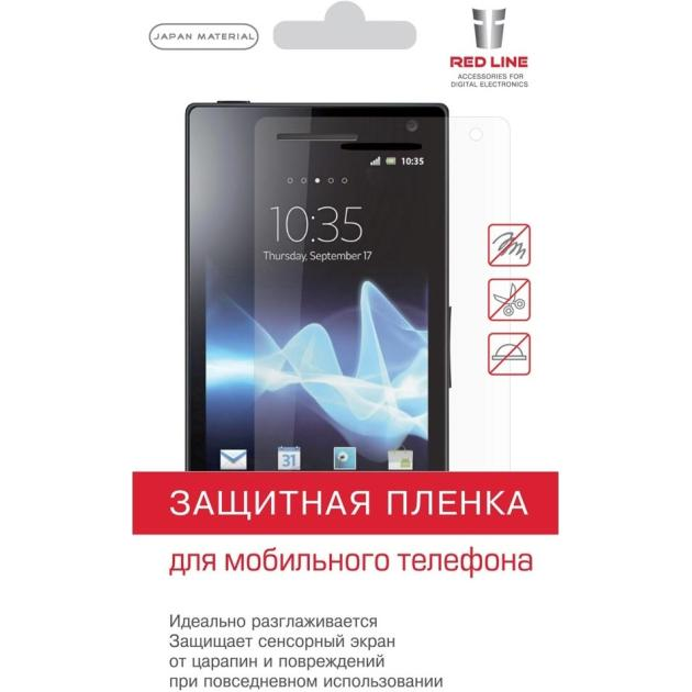 "Red Line для Sony Xperia E5 5"", Глянцевая"