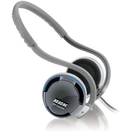 BBK EP-2500S Серый