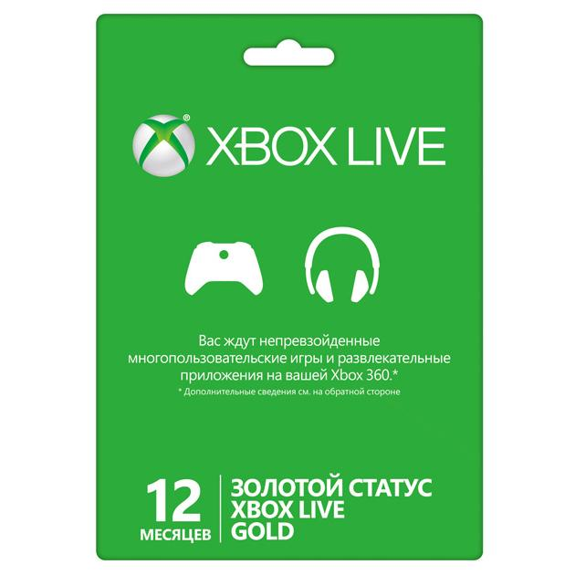 Xbox Live: Gold карта подписки на 12 месяцев от Байон