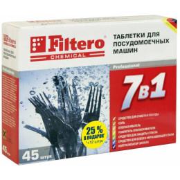 Таблетки 7в1 для посудомоечных машин Filtero Арт.702 упак: 57шт