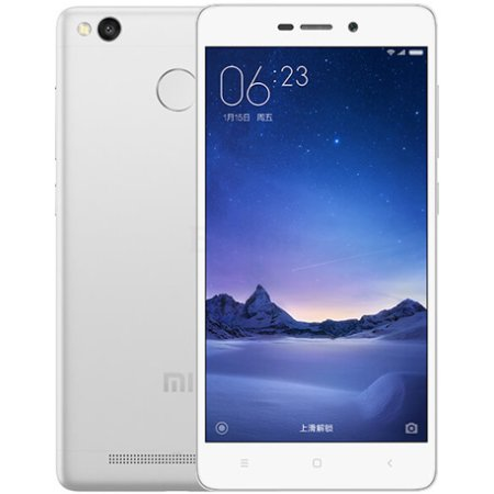 Xiaomi Redmi 3S 32Gb Серебристый