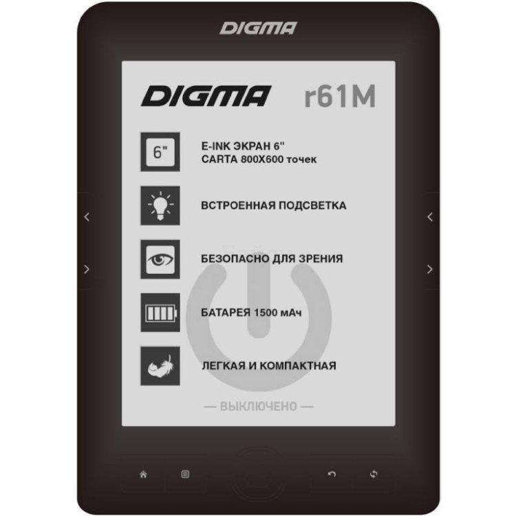 Купить Digma R61M в интернет магазине бытовой техники и электроники