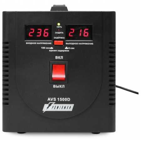 Powerman AVS 1500D