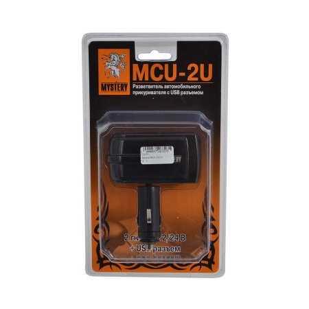 Mystery MCU-2U