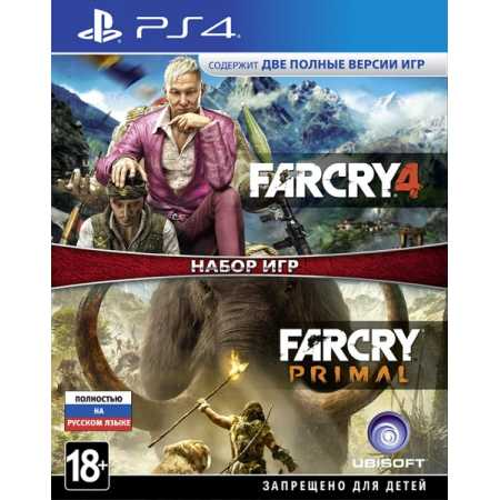 Комплект: Far Cry 4 + Far Cry Primal Sony PlayStation 4, Русский язык