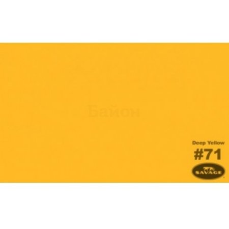 "Фон бумажный Savage 71-12 WIDETONE DEEP YELLOW цвет ""Темно-Желтый"", 2,72 x 11 метров"