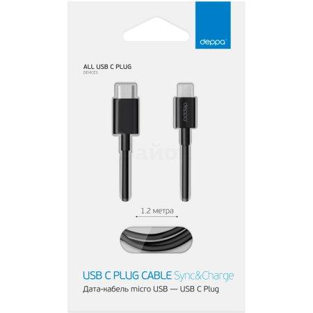 Deppa micro USB-USB C Plug