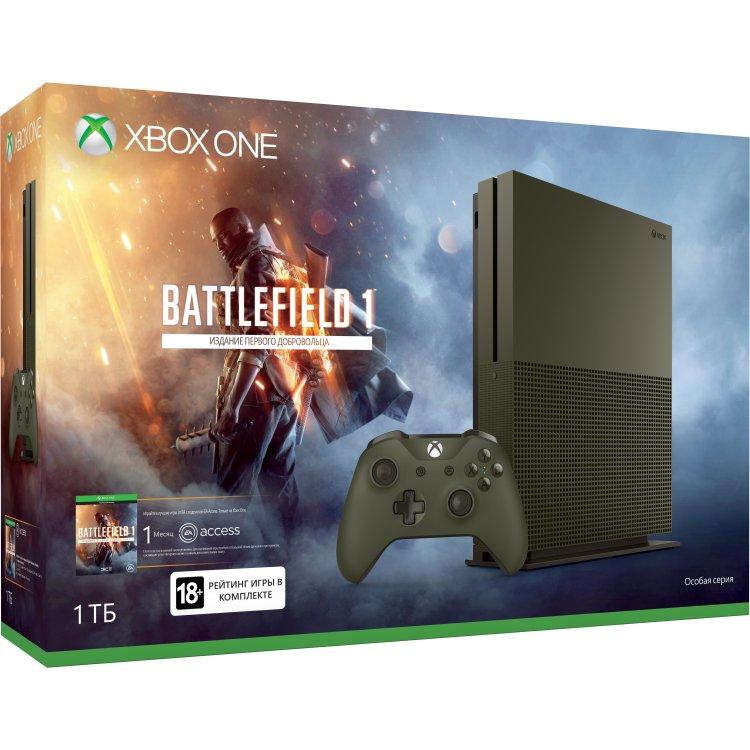 Купить Xbox One S в интернет магазине бытовой техники и электроники