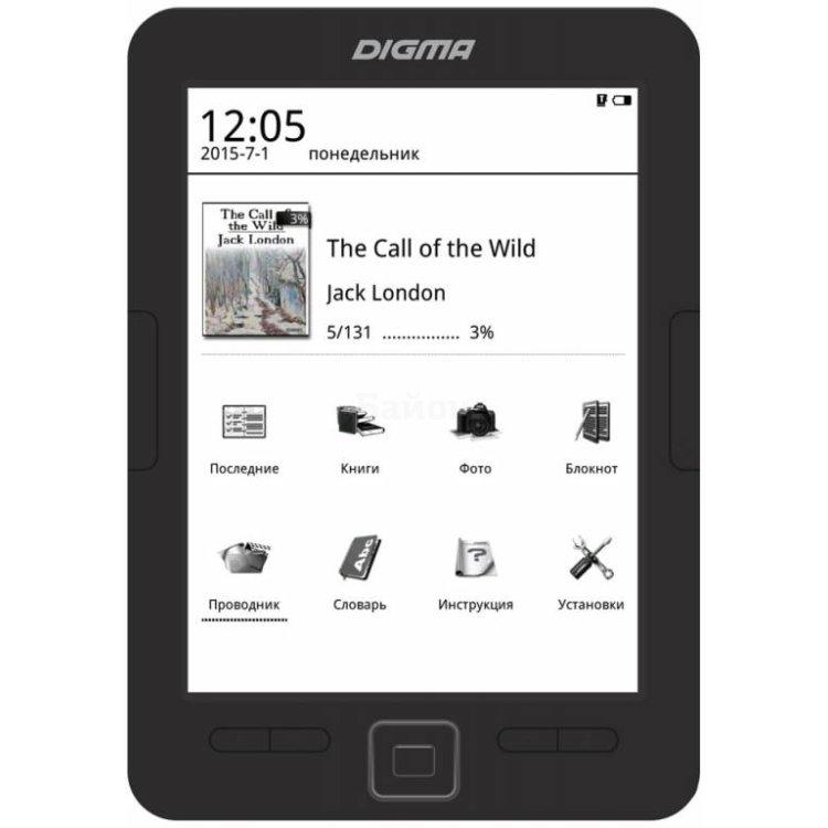 Купить Digma E632 в интернет магазине бытовой техники и электроники