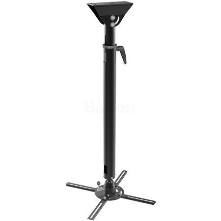 Кронштейн для проектора Arm Media PROJECTOR-7 черный макс.30кг потолочный поворот и наклон