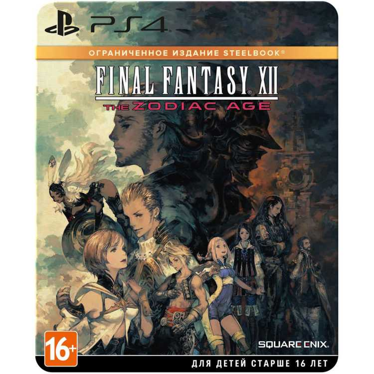 Final Fantasy XII: the Zodiac Age. Limited Edition Steelbook
