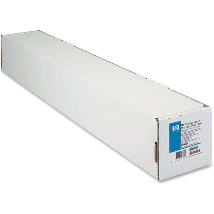 HP Q7994A Фотобумага, Рулон, -, 30.5м, сатин, атлас
