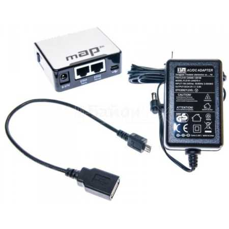 Mikrotik RBmAP2n Белый, 150Мбит/с, 2.4