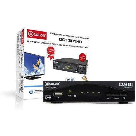 Ресивер DVB-T2 D-COLOR DC1301HD
