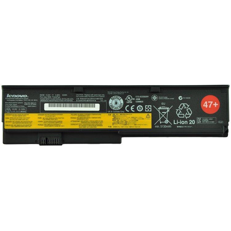 Купить Lenovo ThinkPad X200/X201 в интернет магазине бытовой техники и электроники