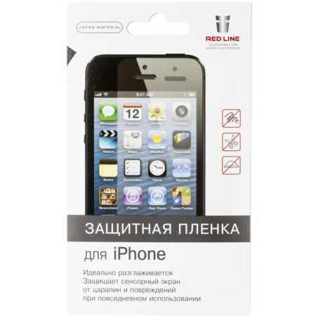 Red Line УТ000009790 для Apple iPhone 7 Plus