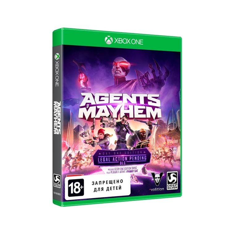 Agents of Mayhem. Издание первого дня Xbox One