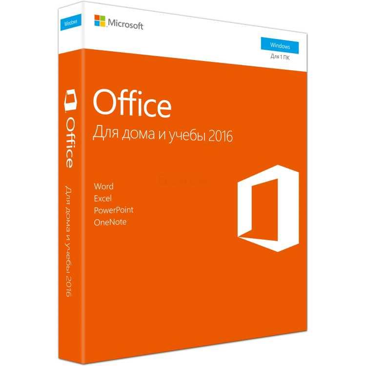 Microsoft Office 2016 для дома и учебы коробочная версия, для ПК No Skype
