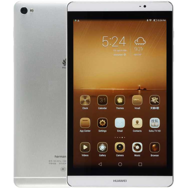"Huawei MediaPad M2 8"" /белый"