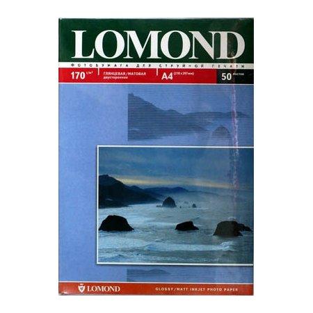 Lomond 0102056 Фотобумага, A4, 50, глянцевая