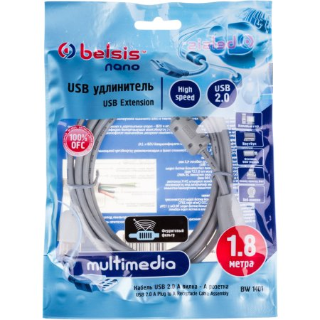 Belsis USB2.0 А вилка-USB А 1.8м, USB-A, Серый