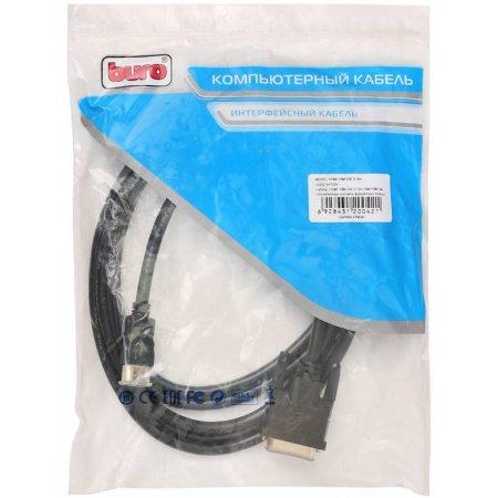 Кабель Buro HDMI-19M-DVI-D-5m 24M/19M 5м золотые контакты ферритовые кольца