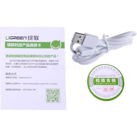Ugreen HDMI-VGA + audio + micro USB 0.127м, 3.5 «мини-джек», HDMI, Микро-USB, Белый