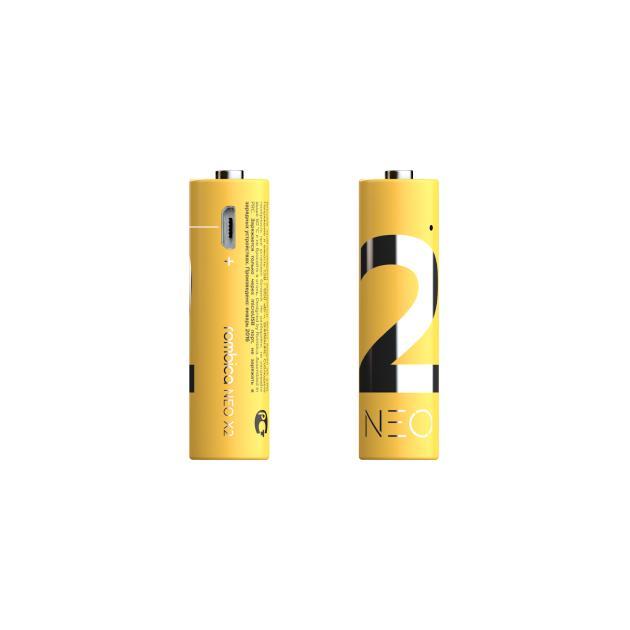 Rombica Neo X2 Желтый, 1300мАч PLB-LR60