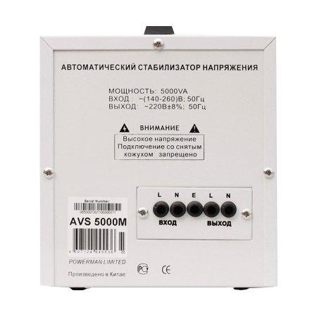 Powerman AVS 5000M однофазный, 5000ВА