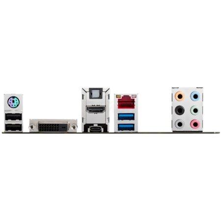Asus B150I PRO GAMING/AURA Mini ITX