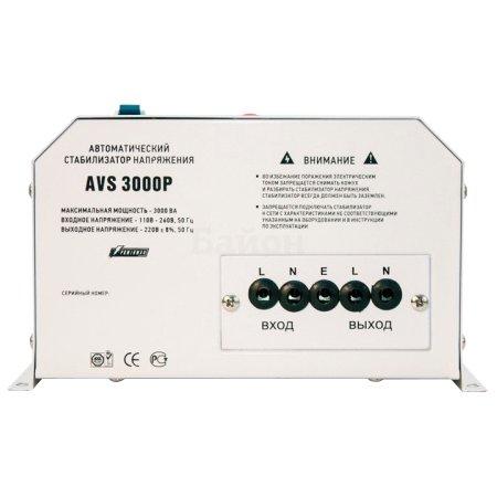 Powerman AVS 3000P однофазный, 3000ВА