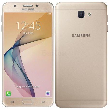 Samsung Galaxy J5 Prime Золотой