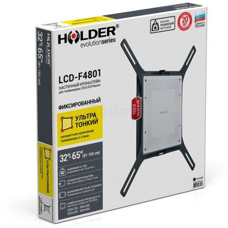 """Holder LCD-F4801 Черный, 40кг, 65"""""""
