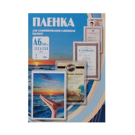 Пленка для ламинирования Office Kit 125мкм A6 (100шт) глянцевая 111x154мм PLP111*154/125