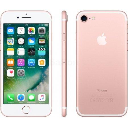Apple iPhone 7 Розовое золото, 256 Гб