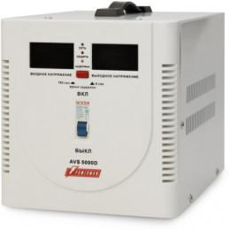 Powerman AVS 5000D