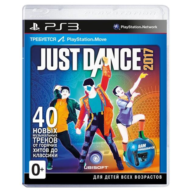 Just Dance 2017 только для PS Move Sony PlayStation 3 4630018111908