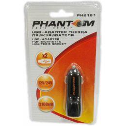 Phantom PH2161