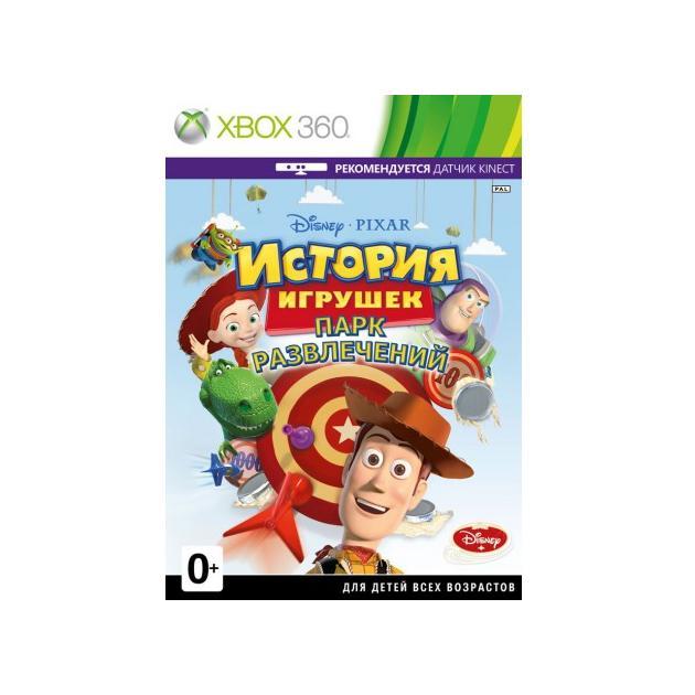 Disney Interactive Disney. ������� �������: ���� ����������� Xbox 360, ������� 4660009347726