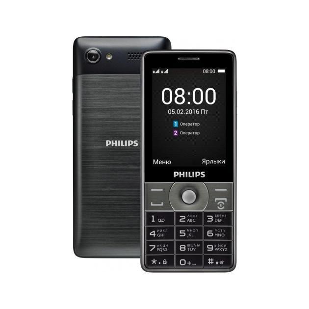 Philips Philips E570 Xenium