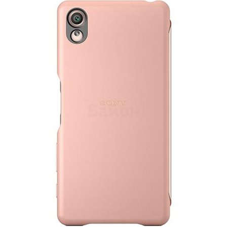 Sony SCR50 Rose Gold