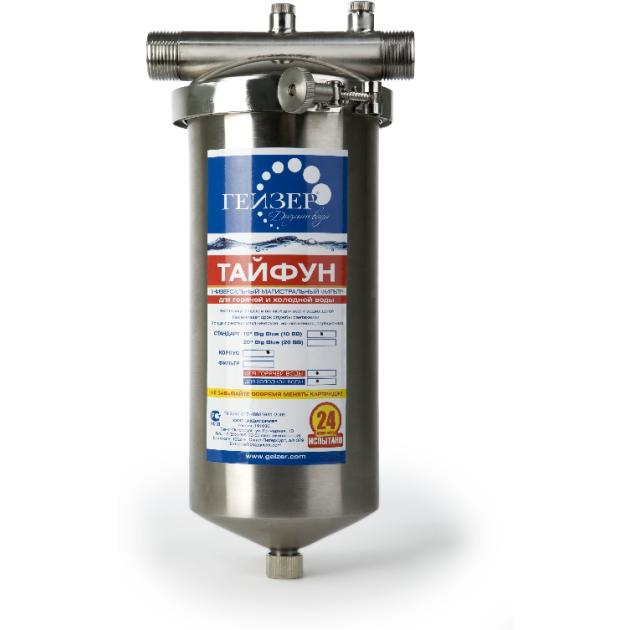 Водоочиститель Гейзер Тайфун 10ВВ серебристый 3л.